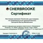 Нажмите на изображение, чтобы посмотреть сертификат Cherbrooke
