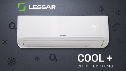 Lessar COOL PLUS LS-H07KKA2A
