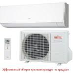 Fujitsu AIRFLOW NORDIC ASYG09LMCB